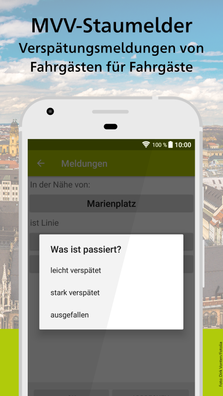 screen_app_12_android_de.png